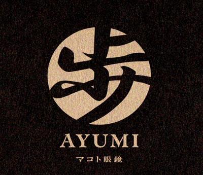 ayumi-02