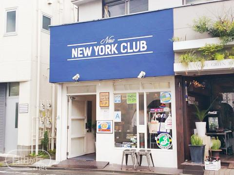 newnewyorkclub