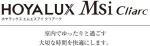 logo-msi_cliarc