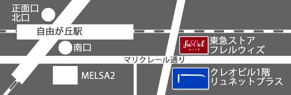 南口駐車場003