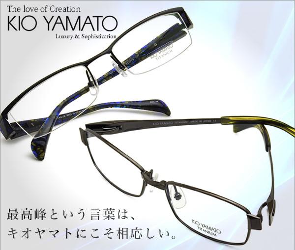 2012-kioyamato-1