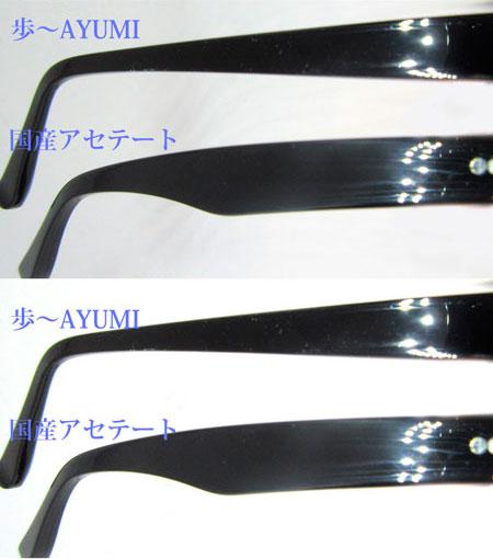 IMG_1030-のコピー-2