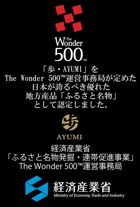 The-Wonder- 黒-大