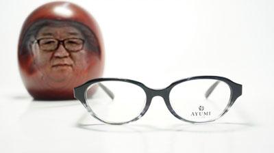 AYUMI 046