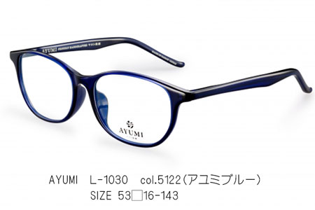 AYUMI L-1030 col.5122(アユミブルー) SIZE-53□16-143