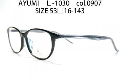 AYUMI L-1030 col.0907 SIZE-53□16-143