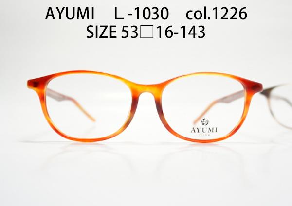 AYUMI L-1030 col.1226-SIZE-53□16-143