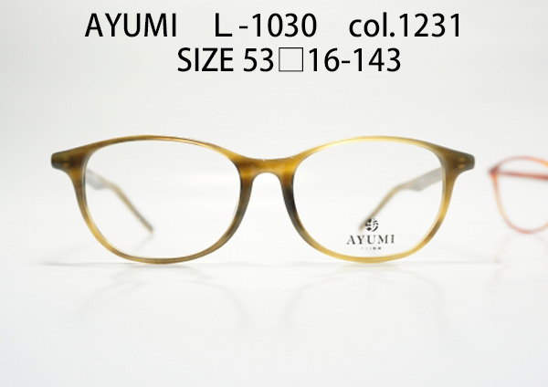 AYUMI L-1030 col.1231 SIZE-53□16-143