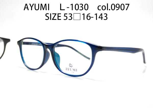 AYUMI L-1030 col.5122 SIZE-53□16-143