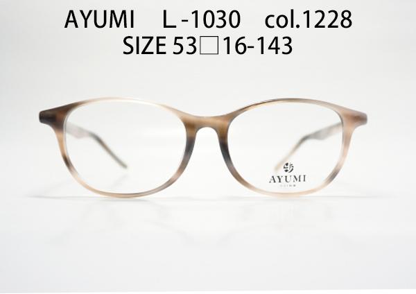AYUMI L-1030 col.1228 SIZE-53□16-143