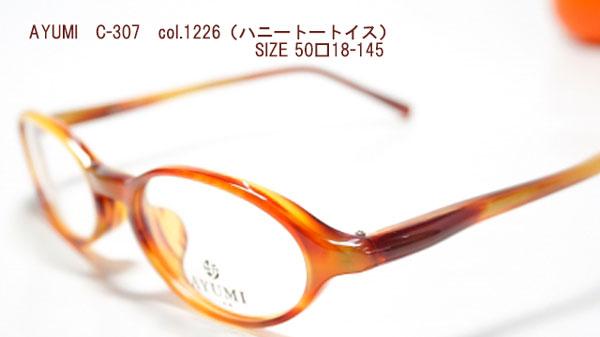 DSC0 1588s