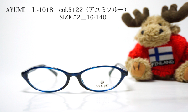 AYUMI L-1018 col.5122 SIZE-52□16-140