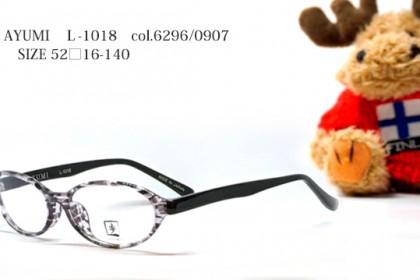 AYUMI L-1018 col6292-のコピー