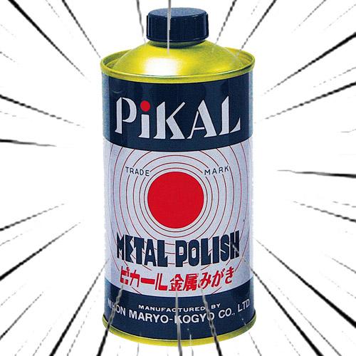 ピカール液300