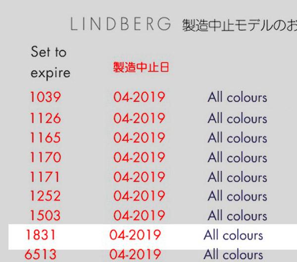 LINDBERG-002-01