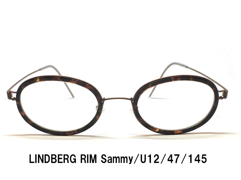 LINDBERG-RIM-Sammy