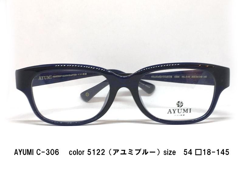 AYUMI-C-306- color-5122(アユミブルー)size 54-□18-145