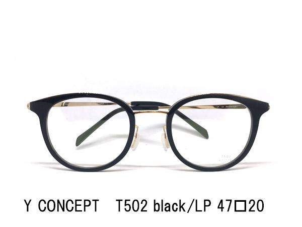 Y-CONCEPT T502-black LP-47□20