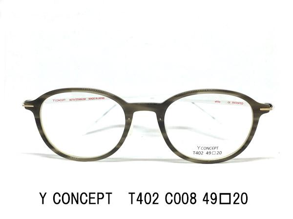 Y-CONCEPT T402-C008-49□20