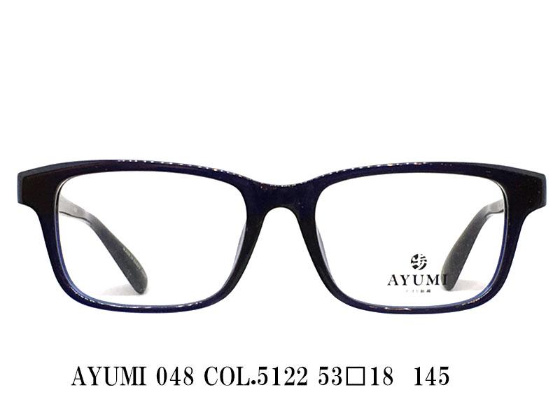 AYUMI-048-COL.5122-53□18 145