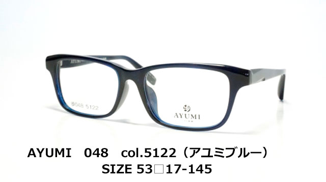 AYUMI 048 col5122