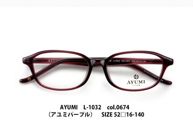 AYUMI L1032 col