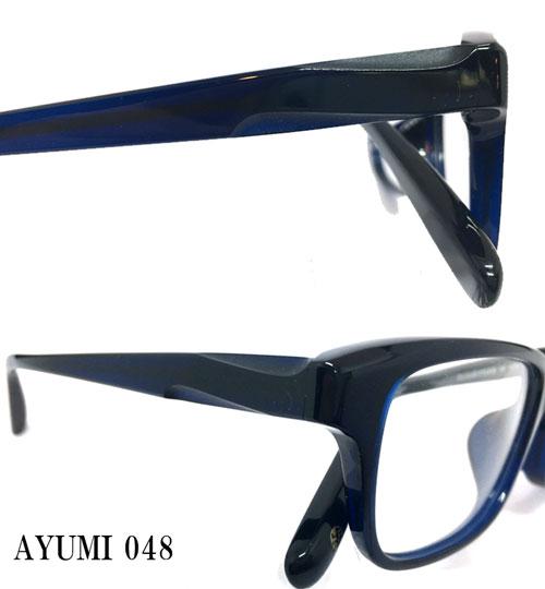 AYUMI-048