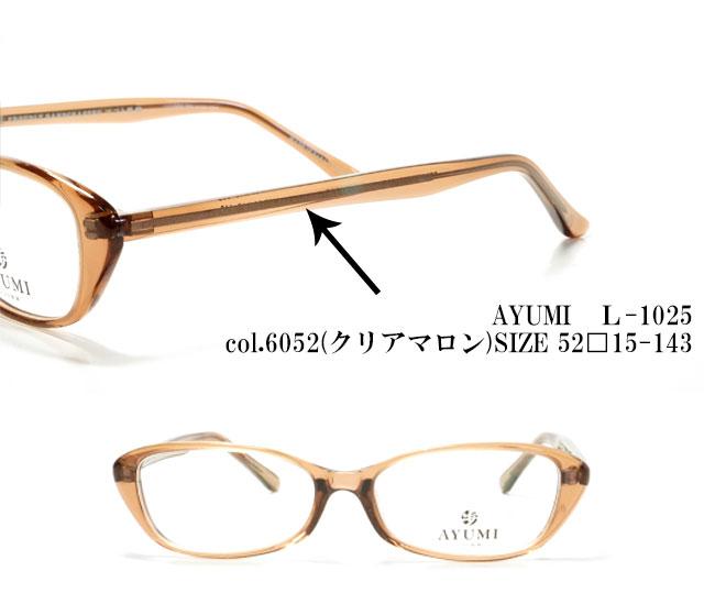 AYUMI L-1025 6052