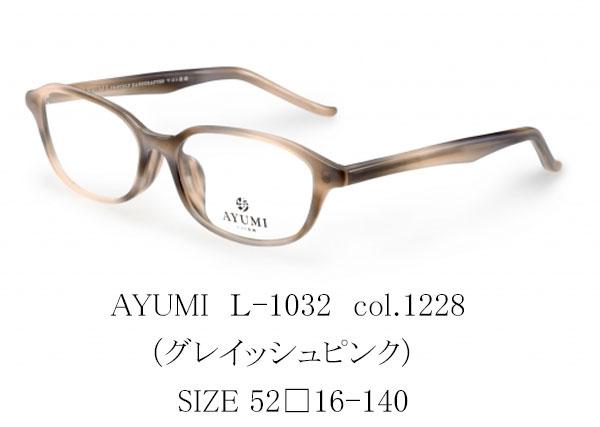 AYUMI L-1032 gp