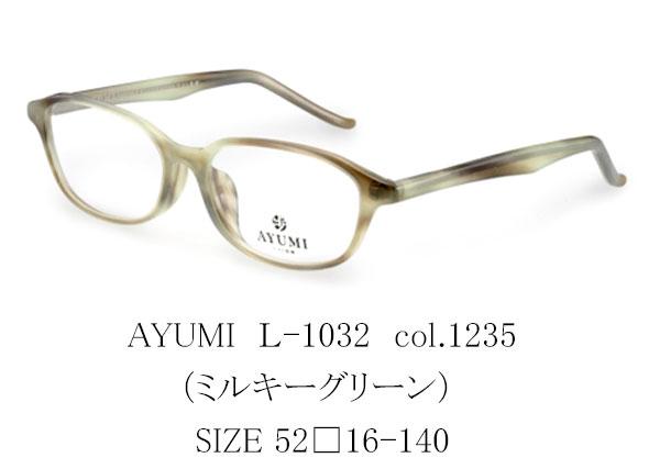 AYUMI L-1032 gn