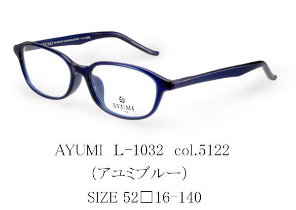 AYUMI L-1032 BL