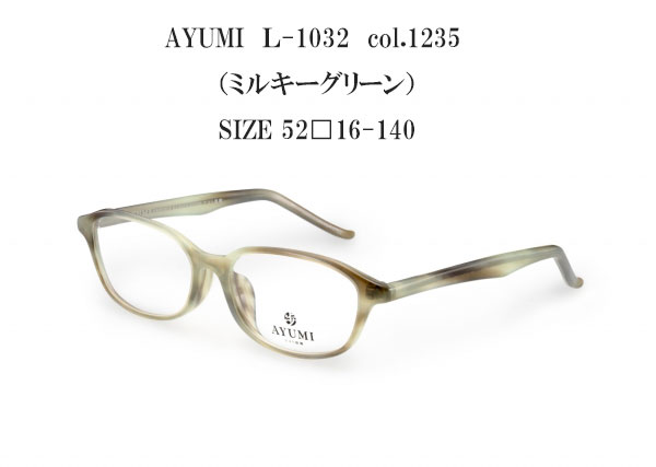 AYUMI L-1032 col