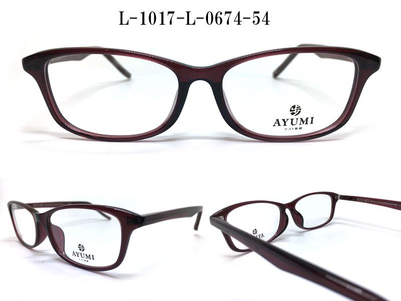 L-1017-L-0674-54