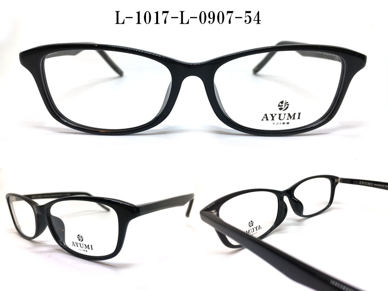 L-1017-L-0907-54
