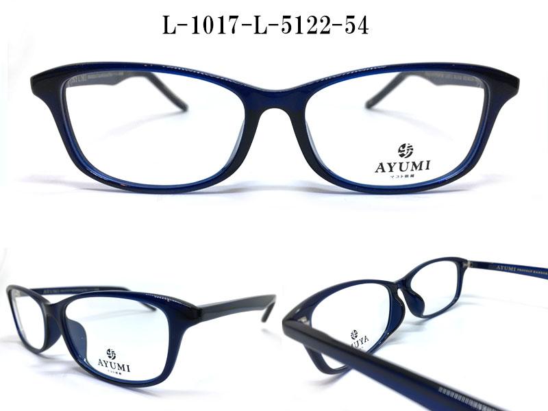 L-1017-L-5122-54