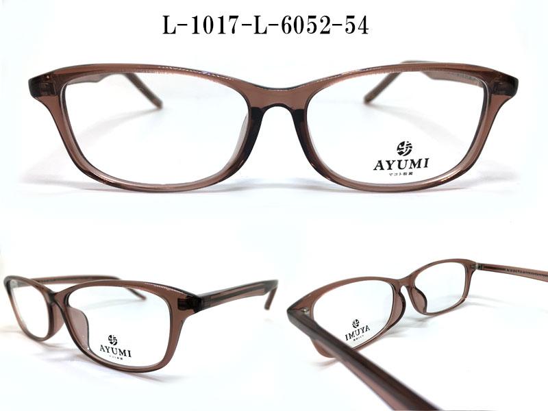 L-1017-L-6052-54