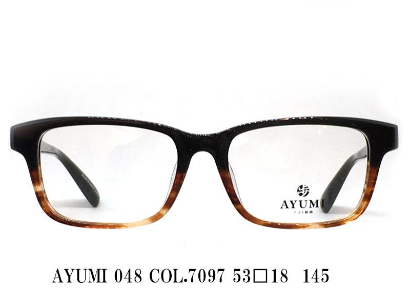 AYUMI-048-COL.7097-53□18 145