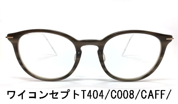 IMG_772911