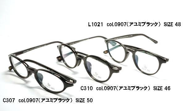 DSC02873s04