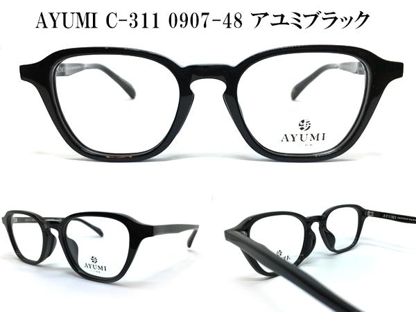 AYUMI-C-311-0907-48-アユミブラック