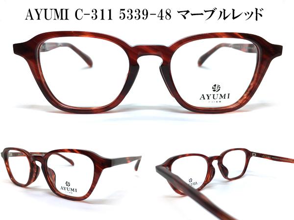 AYUMI-C-311-5339-48-マーブルレッド