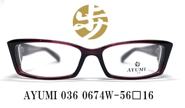 AYUMI-036-0674W01