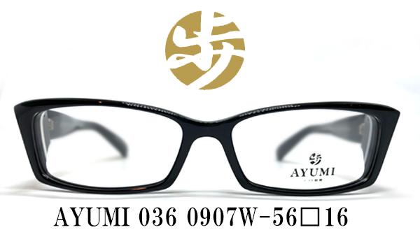 AYUMI-036-0907W01