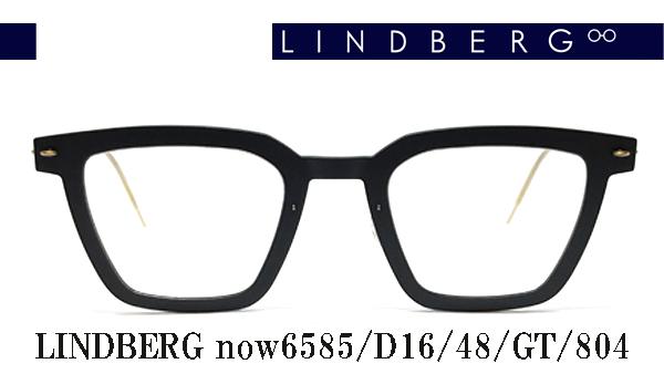 LIND658501