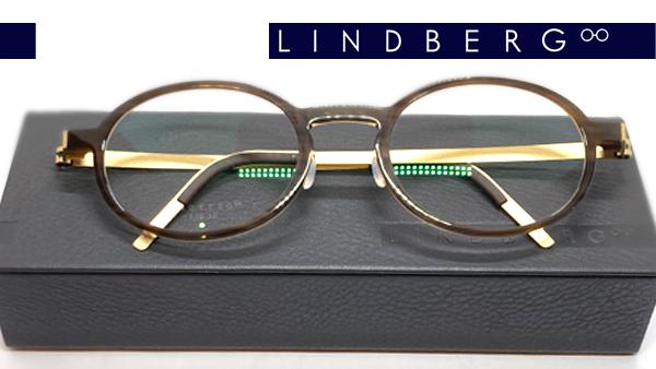 LINDhorn007