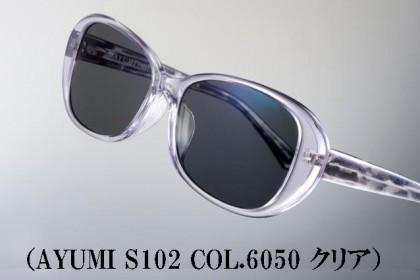 S-102_C6050_