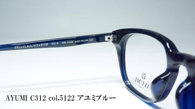 DSC04880s