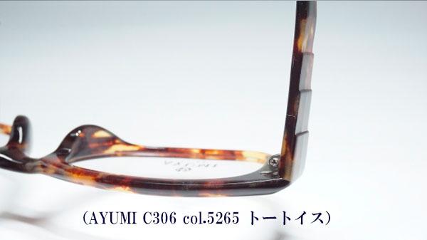 DSC0492802