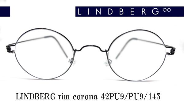 LIND-corona-PU9
