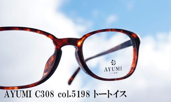 23ACCD95-471E